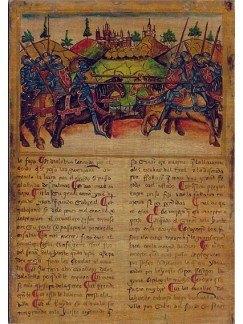 Página del Caballero Zifar3 14x20cm