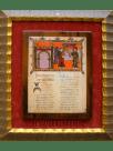 Mensaje a la Iglesia de Filadelfia. Beato de Santo Domingo de Silos